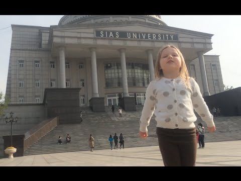 Henan University Life - Trip to the Grocery Store