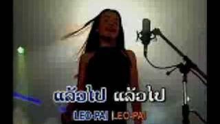 Lao Music-Alexandra Bounxouei - Leo Pai Lao Music Video