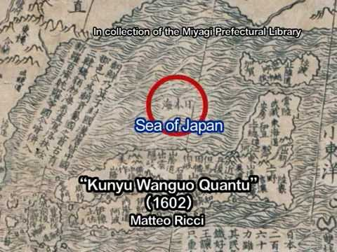 """Sea of Japan"" - A globally established name"