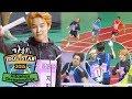 Lane One is SEVENTEEN... Lane Four is BTS!!! [2015 Idol Star Athletics Championships]