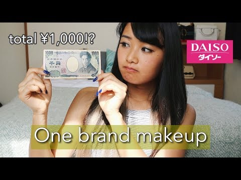 【DAISO】1,000円でフルメイク!縛りメイク/ One Brand Makeup!
