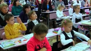 Бінарний урок, Англійська мова 1-В клас 2016
