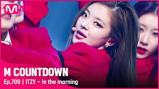 [ITZY - In the morning] KPOP TV Show | #엠카운트다운 | Mnet 210513 방송