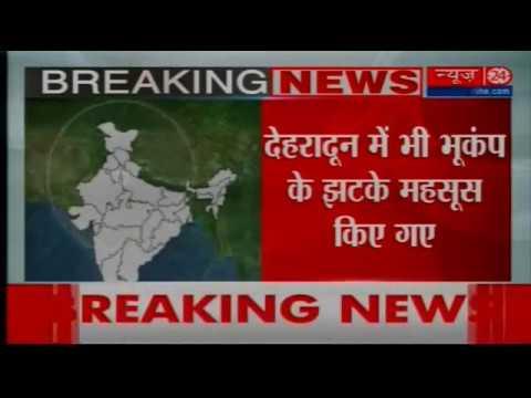 Earthquake hits Uttarakhand, tremors felt in Delhi-NCR