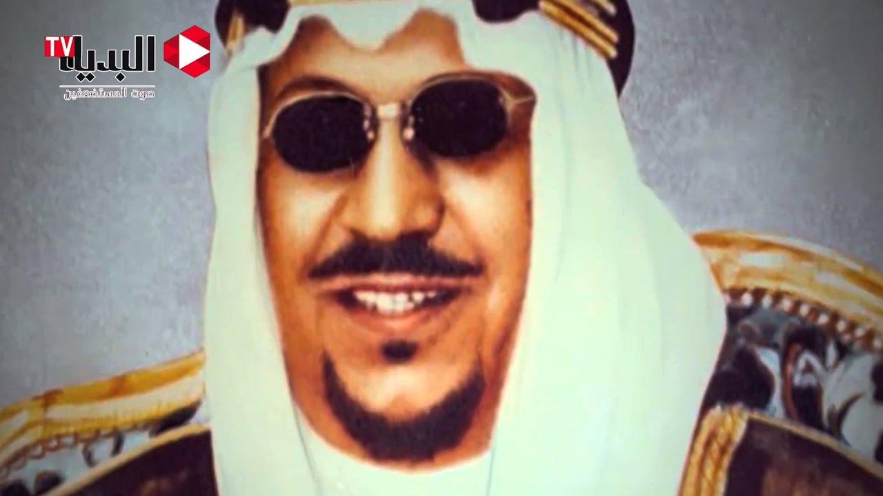 حتى لا ننسى 2 نوفمبر 1964 عزل الملك سعود بن عبد العزيز Youtube