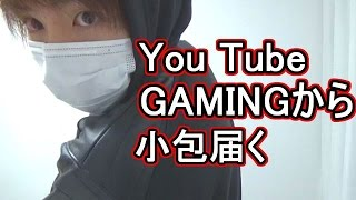【限定】YouTube GAMINGから小包が届く【赤髪のとも】 thumbnail