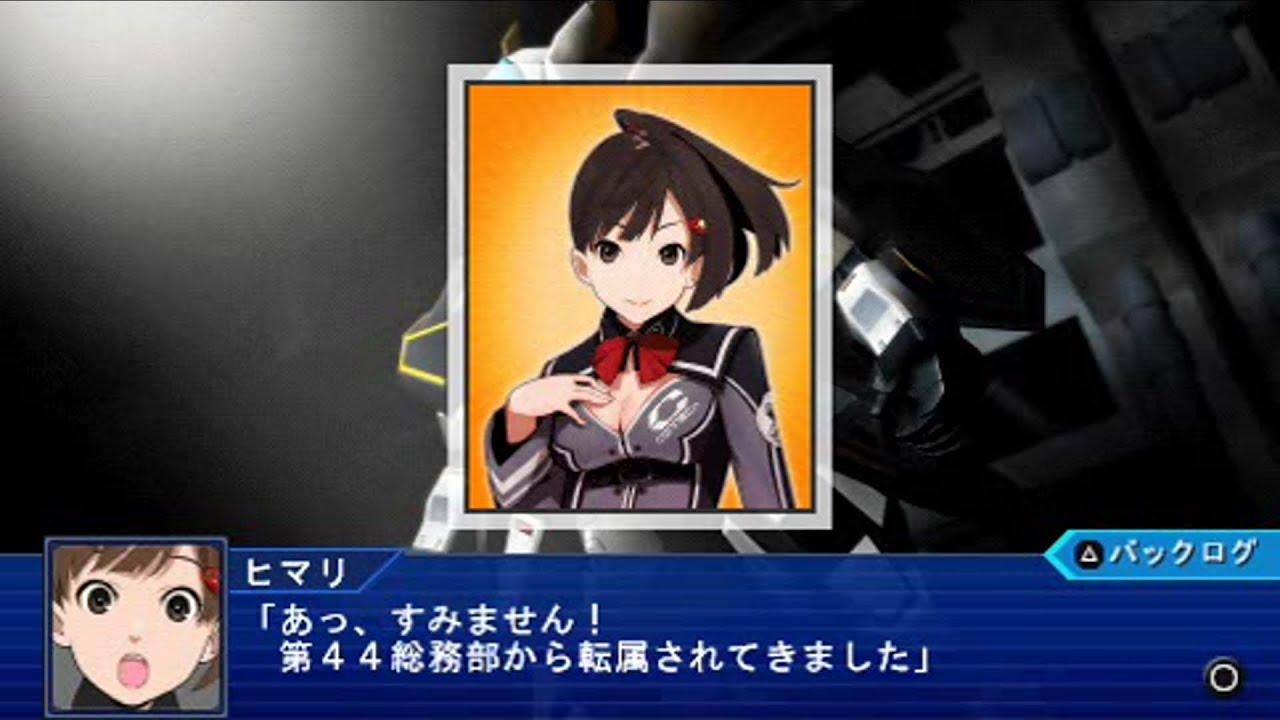 スーパー ロボット 大戦 operation extend