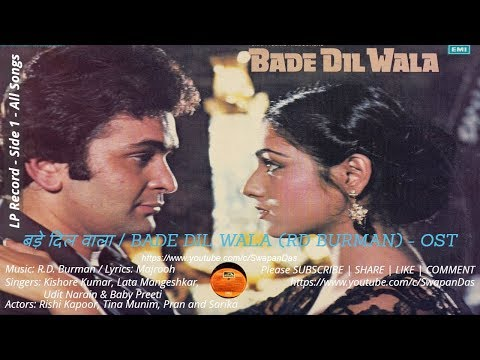 R.D. Burman | BADE DIL WALA (1982-1983)  | All Songs | Side One | LP Record Version