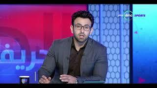 الحريف - محمد حسن : عقد إعارتي من بلدية المحلة يتضمن بند أحقية وادي دجلة في شرائي قبل نهاية الموسم