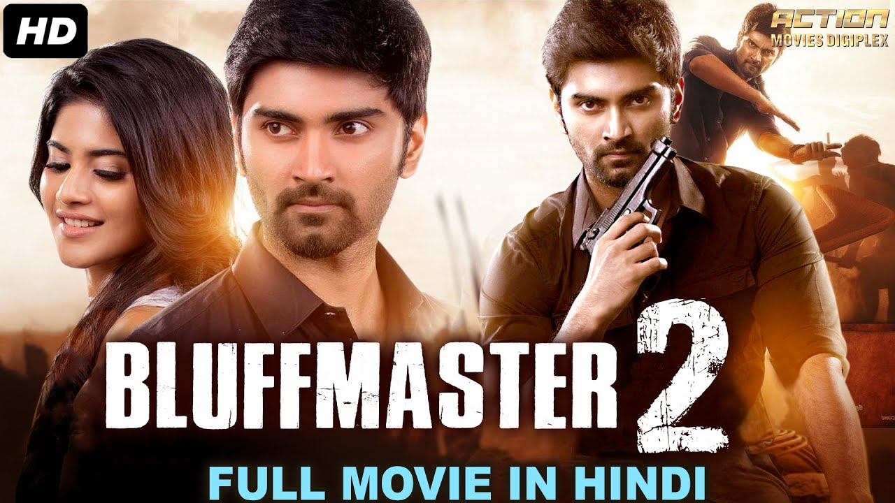 Download BLUFFMASTER 2 - Blockbuster Telugu Hindi Dubbed Action Movie | South Indian Movies Dubbed In Hindi