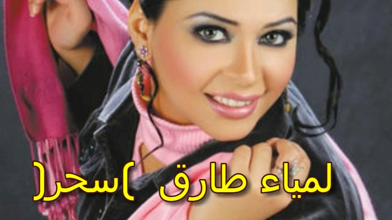 مسلسل موضي قطعه من ذهب الحلقه 30