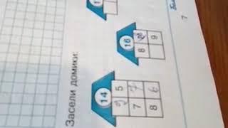 Математика - это просто! Математика Петерсон - это просто вдвойне...