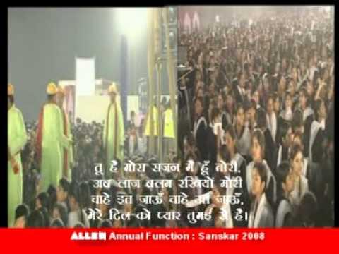 Sanskar 2008 : E Chamak E Damak