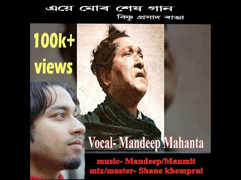 Eye Mur Xex Gaan    Bishnu Prasad Rabha    Khagen Mahanta    Live Cover Mandeep    MbrotherSH