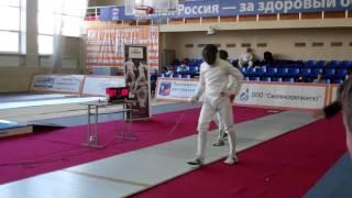Кубок России по фехтованию на шпагах. 12.09.2011