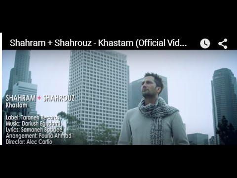 Shahram + Shahrouz - Khastam (Official Video)