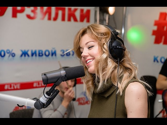 ?️ Юлианна Караулова – Не такой (#LIVE Авторадио)