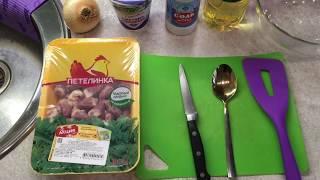 Как Приготовить Куриные Сердечки Петелинка . Рецепт Пошагово. Это Очень Вкусно И Легко Готовить.