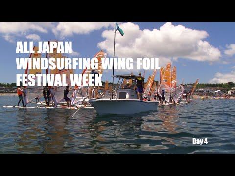 All Japan Windsurfing Wing Foil Festival Week Day 4