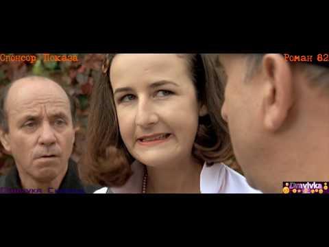 Склонитесь Перед Графом ... отрывок из фильма (Пришельцы/Les Visiteurs)1993
