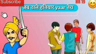 Hathyar || RajMawar || Harsh Gahlot, Prince Rose, Divya status .