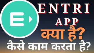 How to use Entri App   How to Download Entri app   Entri app ke fayde   RRB  SSC   IIT   UPSE screenshot 5