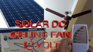 SOLAR BLDC CELING FAN 12 VOLT. (SINOX) WITH REMOTE