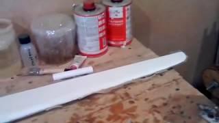 Стеклопластиковые лопасти для ветрогенератора