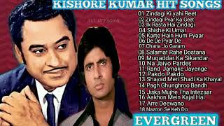 Hindi Songs-सदाबहार पुराने गाने   Lata Mangeshkar,Anuradha Paudwal,kavita Krishnamurty,Md Aziz