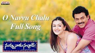 O Navvu Chalu Full Song ll Nuvvu Naaku Nachchav Movie ll Venkatesh, Aarthi Agarwal