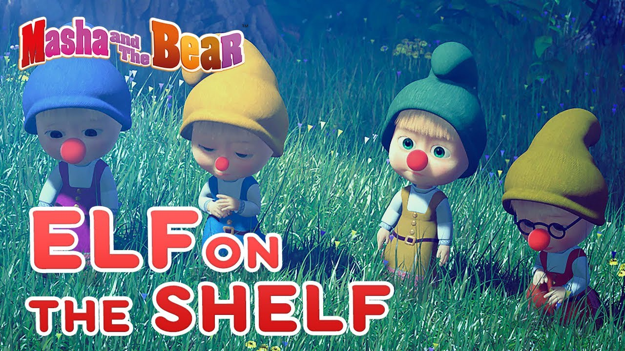 Download Masha and the Bear ❄️🧝 ELF ON THE SHELF 🧝❄️ Winter cartoon collection for kids 🎬