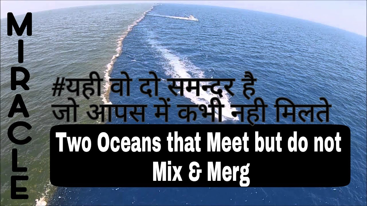 how can two oceans meet but not mix