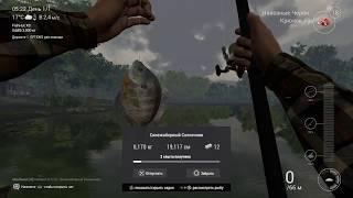 Балық аулау симуляторы Fishing Planet