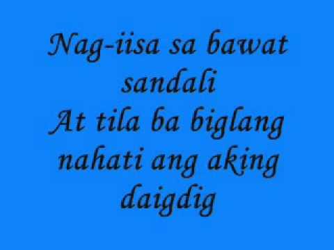 kadi aa mil sanwal lyrics