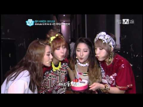 130516 4Minute @ Wide Entertainment News