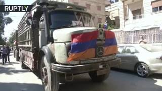Российские военные обеспечили доставку в Сирию гумпомощи из Армении