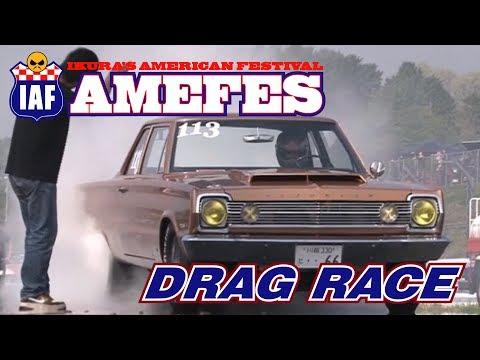 IKURA's American Festival ドラッグレース  DRAG RACING☆イクラアメフェス