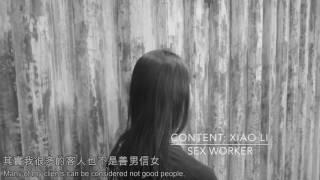 Video Hong Kong Sex Worker Interview Monologue download MP3, 3GP, MP4, WEBM, AVI, FLV Maret 2017