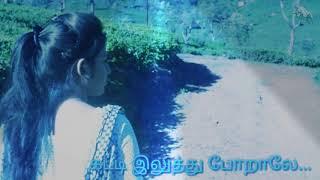Mai potta kanala album song for whatsapp status