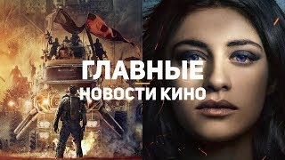 Главные новости кино   13.12.2019   Ведьмак, Безумный Макс, Ирландец
