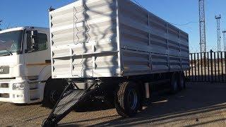 Трехосный прицеп зерновоз на пневмоподвеске SAF