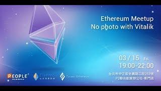 Ethereum Meetup - No photo with Vitalik