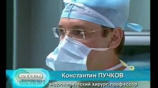 видео Оперативные вмешательства при раке желудка