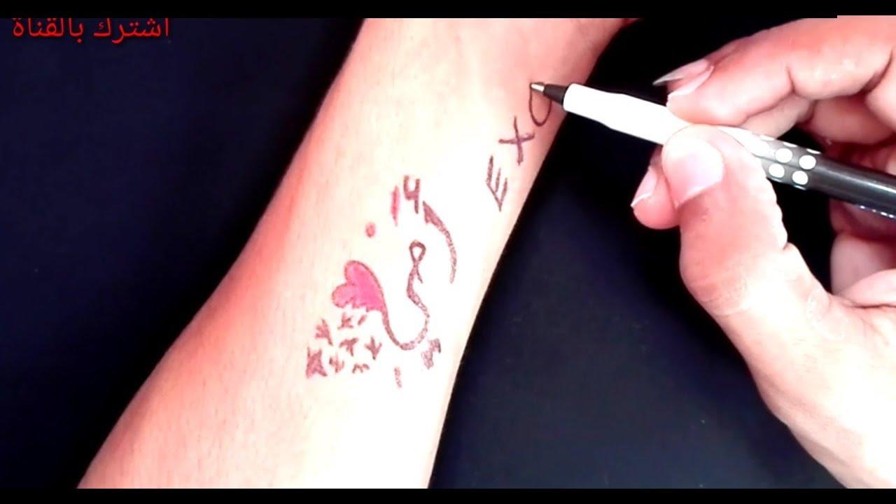 تعليم رسم كلمه امي مزغرفه على اليد بقلم الجاف حسونيexo Youtube
