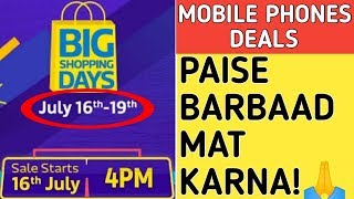 Flipkart Big Shopping Days Sales | Best Mobile Deals | Don