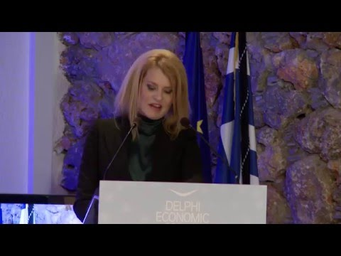 DEF 2016: Theodora Tzakri- Deputy Minister for Industry