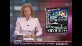 Новости. Цифровое Мошенничество | Автоматический Заработок Компьютера