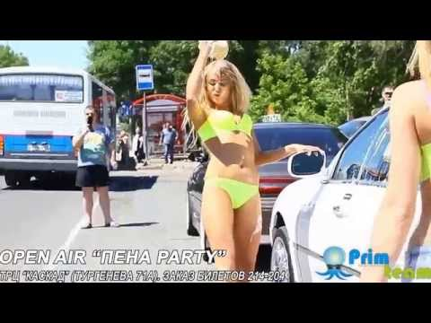 Объявления Гей Москва - Регионы
