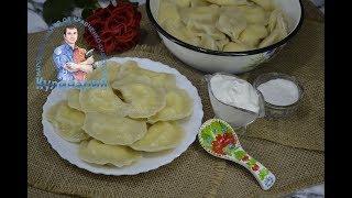 Вкусные вареники с соленым творогом по бабушкиному рецепту