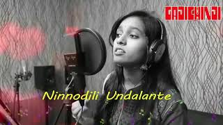Nuvvunte chalu new love song posted by balu